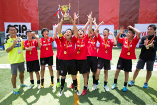 Congratulations! 1st place: GFA U14 A (Singapore)